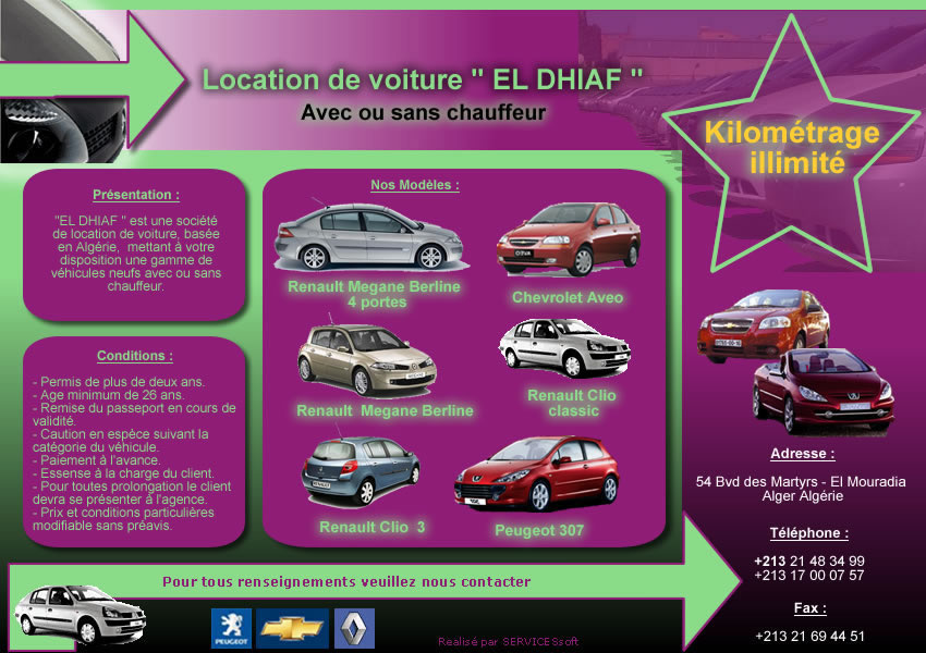 Location de voiture en algérie